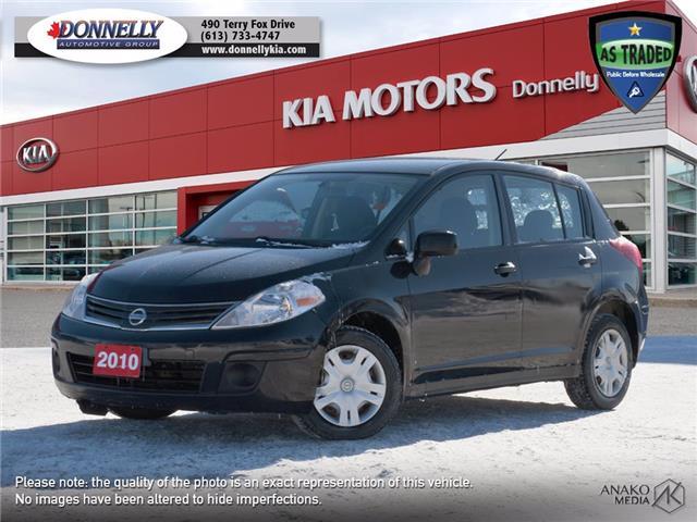 2010 Nissan Versa  (Stk: KU2481A) in Kanata - Image 1 of 21