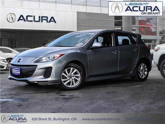 2013 Mazda Mazda3 Sport GS-SKY (Stk: 21057A) in Burlington - Image 1 of 23