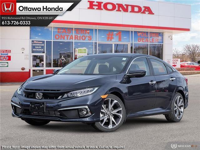 2020 Honda Civic Touring (Stk: 338740) in Ottawa - Image 1 of 23