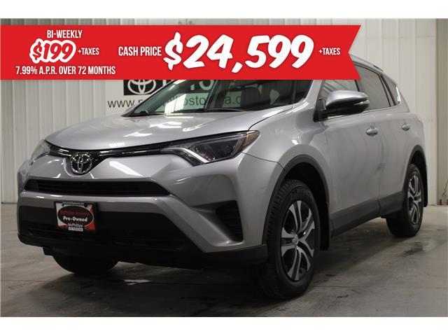2016 Toyota RAV4 LE (Stk: C120607A) in Winnipeg - Image 1 of 23