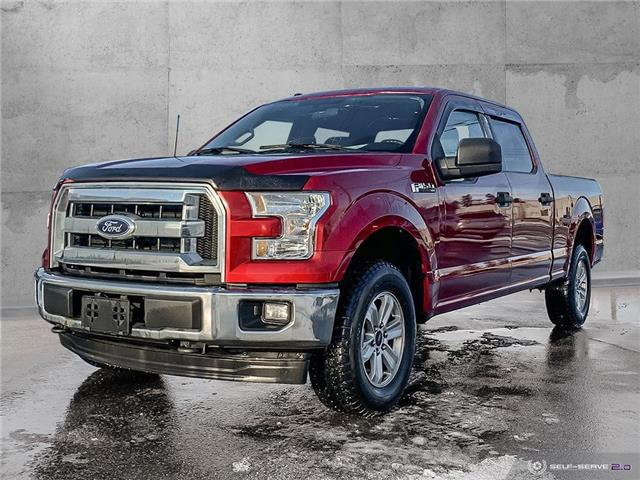 2017 Ford F-150  (Stk: 9889) in Quesnel - Image 1 of 25