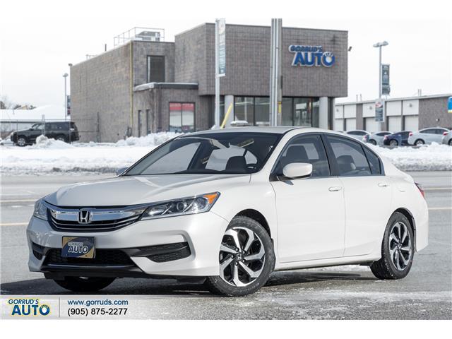 2017 Honda Accord LX (Stk: 809879) in Milton - Image 1 of 20
