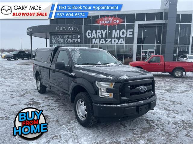 2016 Ford F-150 XL (Stk: ML0553) in Lethbridge - Image 1 of 23