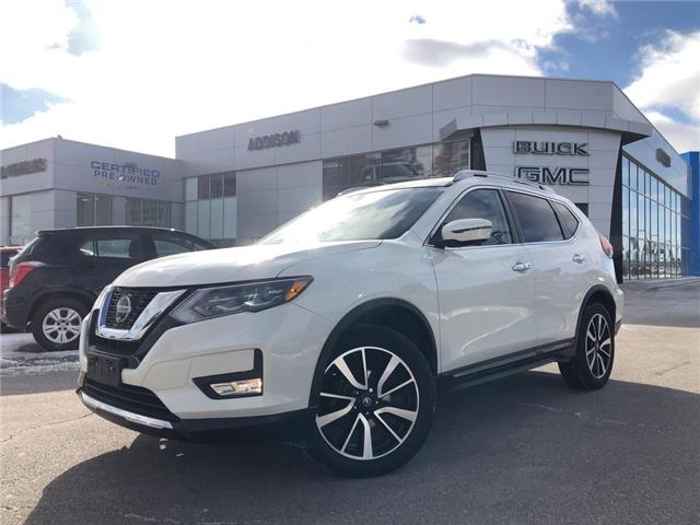 2018 Nissan Rogue  (Stk: U328460) in Mississauga - Image 1 of 24