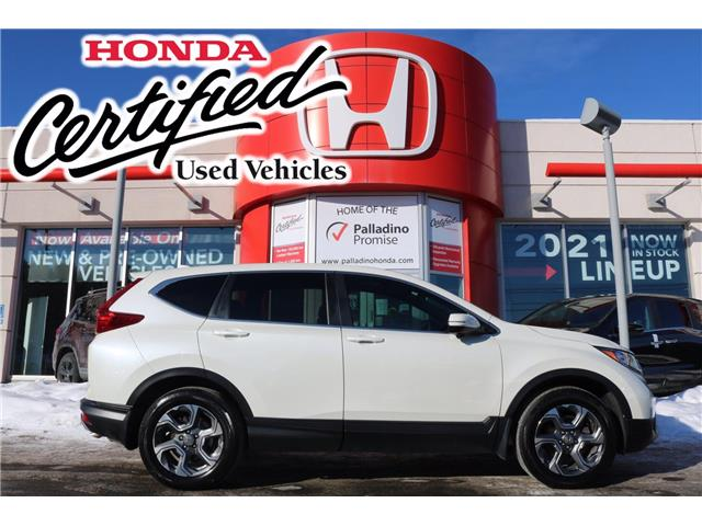 2018 Honda CR-V EX-L (Stk: 22983A) in Sudbury - Image 1 of 37