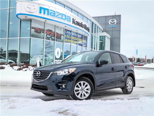 2016 Mazda CX-5 GS (Stk: 11773A) in Ottawa - Image 1 of 30