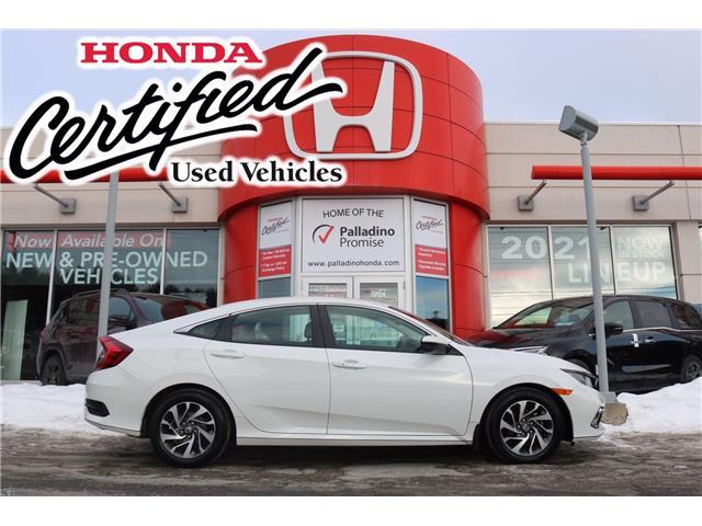 2019 Honda Civic EX (Stk: 22452A) in Greater Sudbury - Image 1 of 34