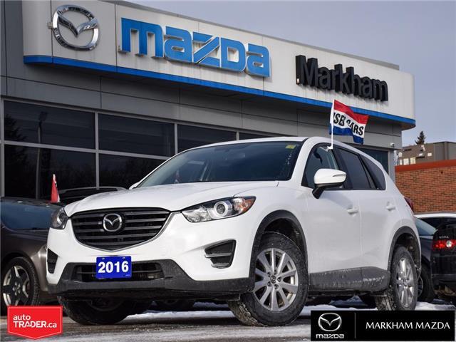 2016 Mazda CX-5 GX (Stk: N210342A) in Markham - Image 1 of 23