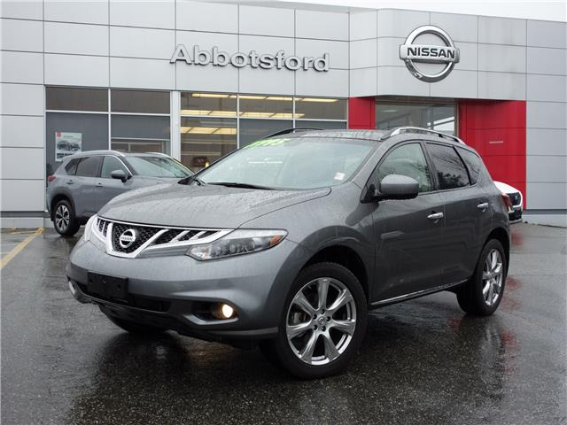 2014 Nissan Murano Platinum (Stk: A20411A) in Abbotsford - Image 1 of 29