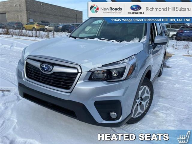 2021 Subaru Forester Convenience (Stk: 35645) in RICHMOND HILL - Image 1 of 23