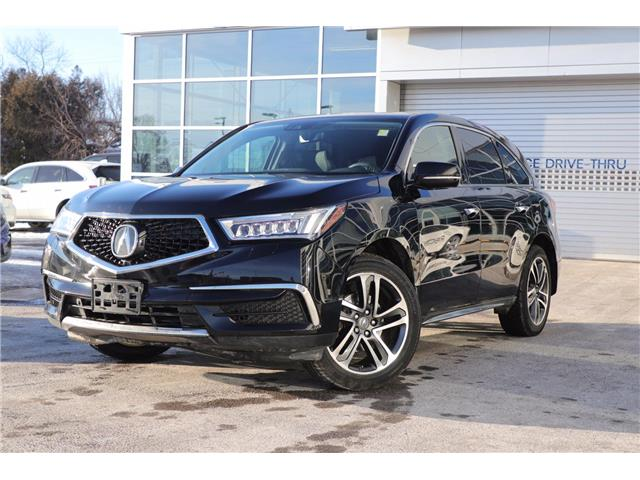 2017 Acura MDX Navigation Package (Stk: P18810) in Ottawa - Image 1 of 29
