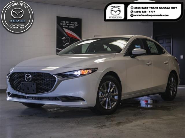 2021 Mazda Mazda3 GX (Stk: EM091) in Kamloops - Image 1 of 32