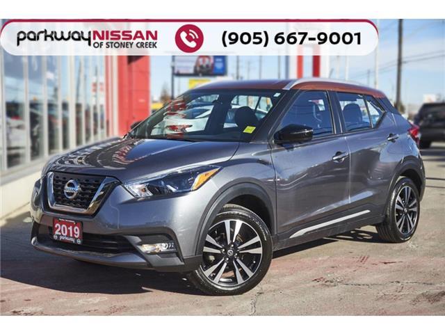 2019 Nissan Kicks  (Stk: N1776) in Hamilton - Image 1 of 23