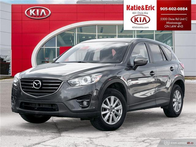 2016 Mazda CX-5 GS (Stk: C0033J) in Mississauga - Image 1 of 27