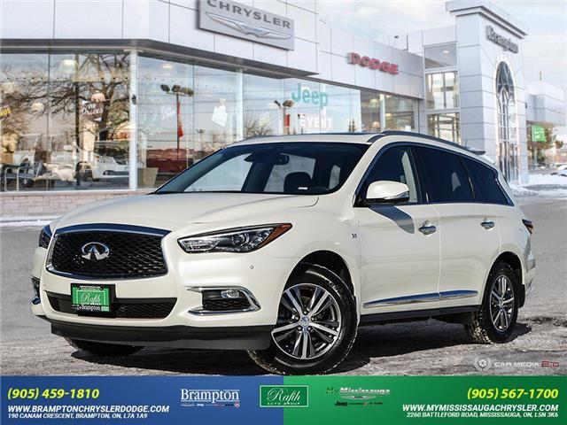 2020 Infiniti QX60 ESSENTIAL (Stk: 13927) in Brampton - Image 1 of 30