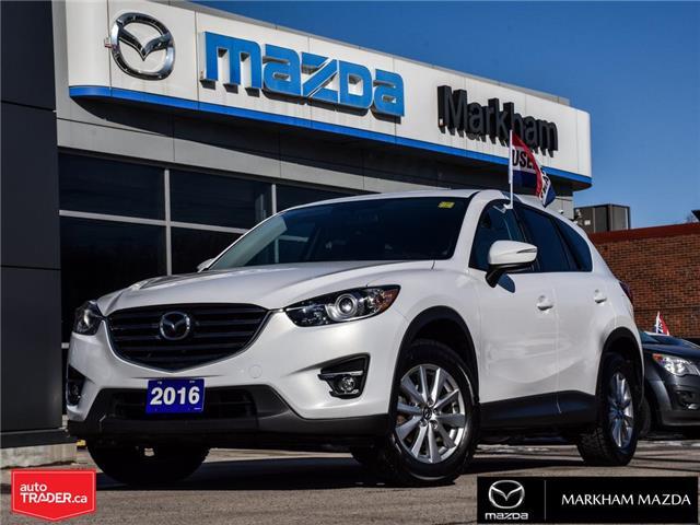 2016 Mazda CX-5 GS (Stk: P2049) in Markham - Image 1 of 27