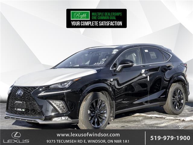 2021 Lexus NX 300h Base (Stk: NX0945) in Windsor - Image 1 of 22