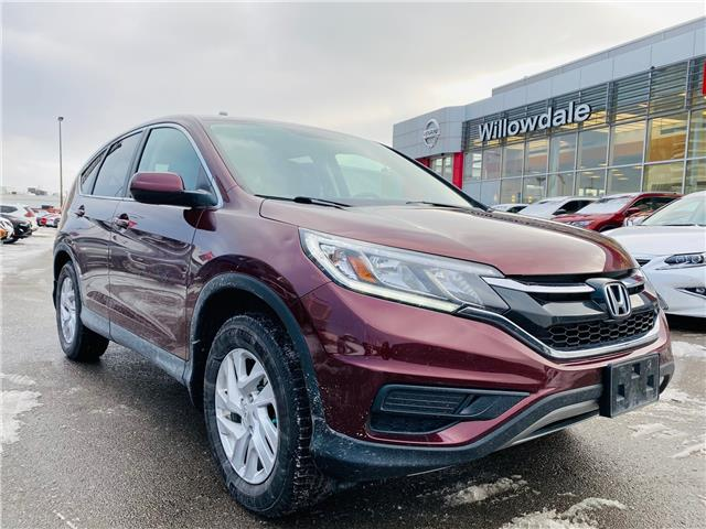 2015 Honda CR-V SE (Stk: N1620A) in Thornhill - Image 1 of 20