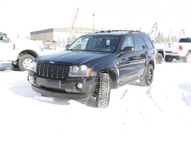 2007 Jeep Grand Cherokee Laredo (Stk: MP014) in Rocky Mountain House - Image 1 of 26