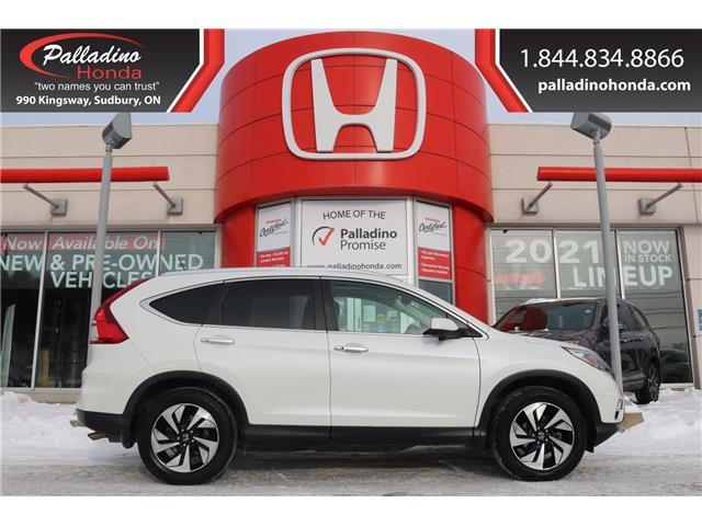 2015 Honda CR-V Touring (Stk: 23019A) in Sudbury - Image 1 of 38