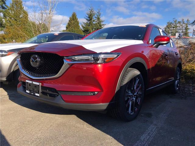 2021 Mazda CX-5 Signature (Stk: 122206) in Surrey - Image 1 of 5