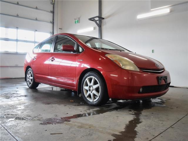 2008 Toyota Prius Base (Stk: ) in Vaudreuil-Dorion - Image 1 of 25