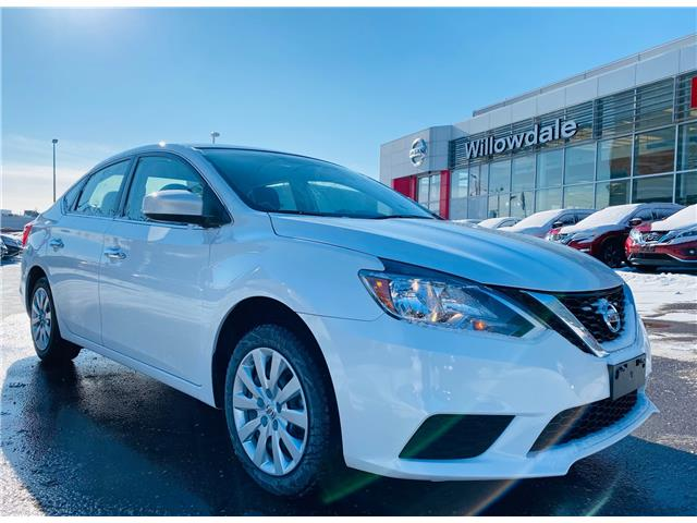 2019 Nissan Sentra 1.8 S (Stk: C35705A) in Thornhill - Image 1 of 17