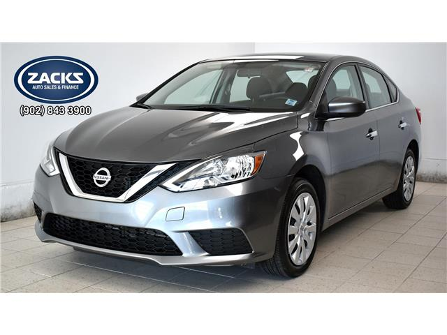 2017 Nissan Sentra  (Stk: 11372) in Truro - Image 1 of 27