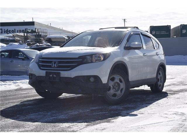 2014 Honda CR-V Touring (Stk: SM181B) in Ottawa - Image 1 of 21