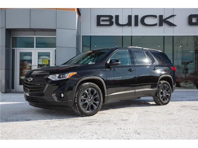 2021 Chevrolet Traverse RS (Stk: M0148) in Trois-Rivières - Image 1 of 45