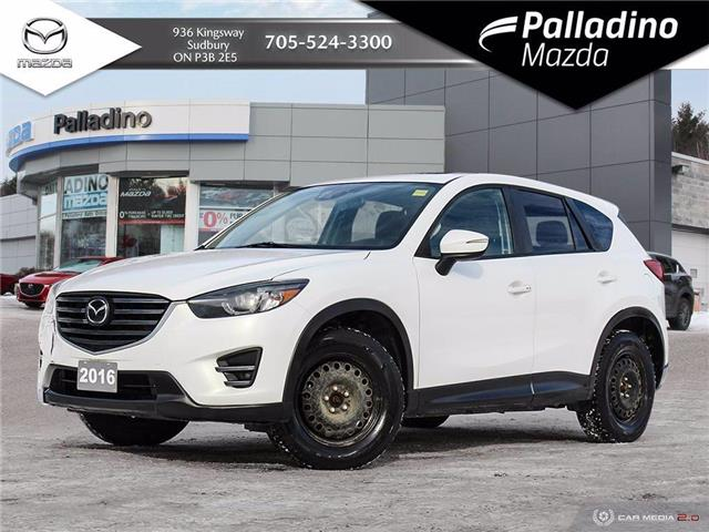 2016 Mazda CX-5 GT (Stk: 7883A) in Greater Sudbury - Image 1 of 29