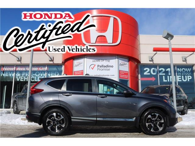 2019 Honda CR-V Touring (Stk: 22954A) in Sudbury - Image 1 of 39