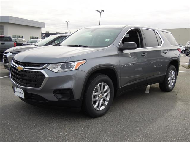2021 Chevrolet Traverse LS (Stk: 1202980) in Langley City - Image 1 of 6