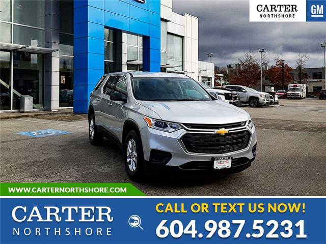 2021 Chevrolet Traverse LS (Stk: 1TR31600) in North Vancouver - Image 1 of 13