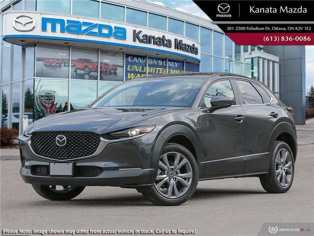 2021 Mazda CX-30 GS (Stk: 11998) in Ottawa - Image 1 of 23