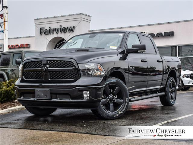 2021 RAM 1500 Classic SLT (Stk: MS248) in Burlington - Image 1 of 27