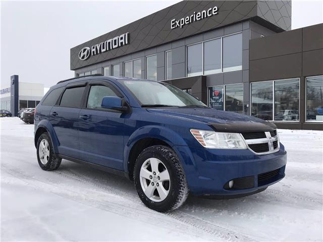 2010 Dodge Journey SXT (Stk: U3736A) in Charlottetown - Image 1 of 11