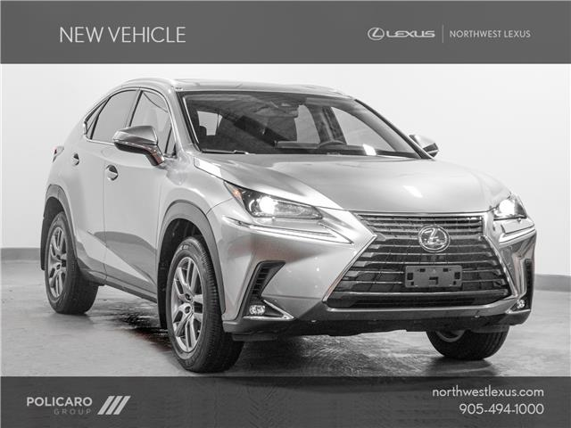 2021 Lexus NX 300 Base (Stk: 242727) in Brampton - Image 1 of 18