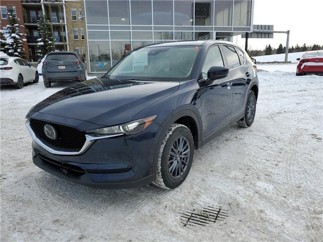 2021 Mazda CX-5 GS (Stk: N6474) in Calgary - Image 1 of 4
