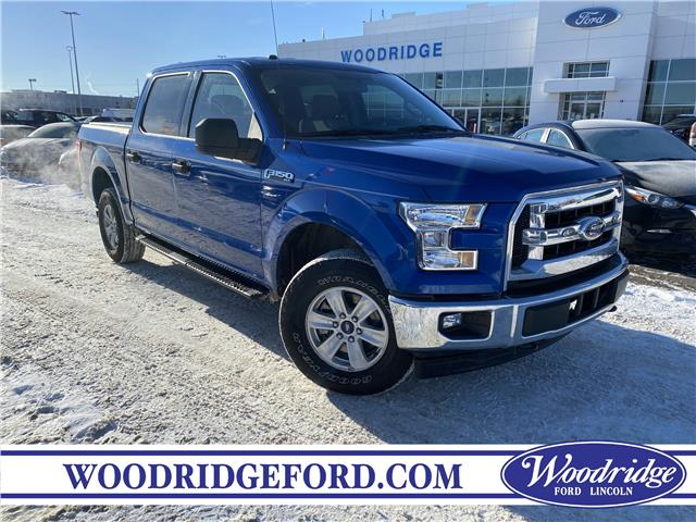 2017 Ford F-150 XLT (Stk: 17766) in Calgary - Image 1 of 20