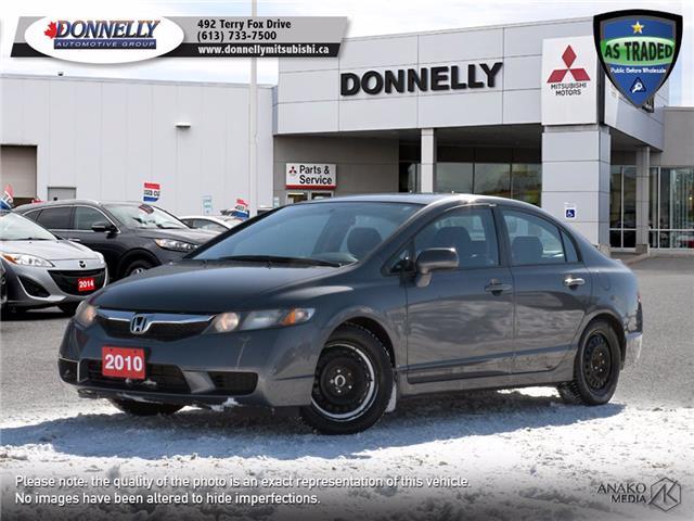 2010 Honda Civic Sport (Stk: MU1084) in Ottawa - Image 1 of 23
