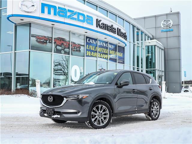 2019 Mazda CX-5 Signature (Stk: M1115) in Ottawa - Image 1 of 30