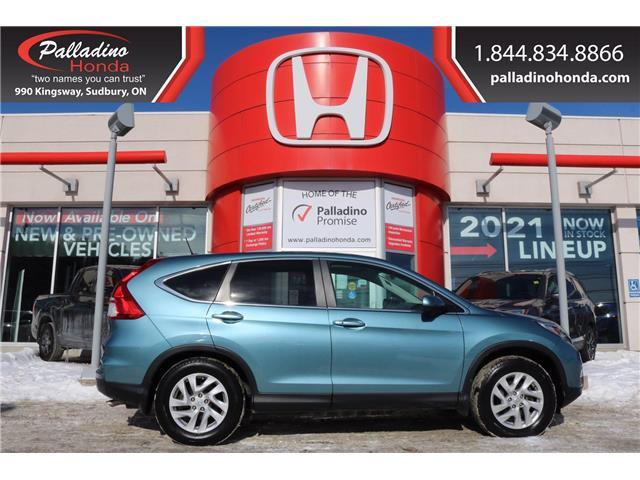 2015 Honda CR-V EX-L (Stk: U9893A) in Greater Sudbury - Image 1 of 37