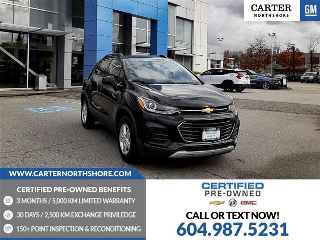 2017 Chevrolet Trax LT (Stk: 975100) in North Vancouver - Image 1 of 26