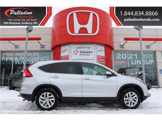 2016 Honda CR-V EX (Stk: U9918) in Sudbury - Image 1 of 38