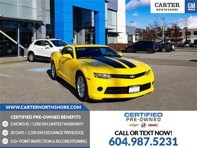 2015 Chevrolet Camaro 2LS (Stk: CN35071) in North Vancouver - Image 1 of 27