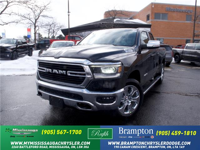 2021 RAM 1500 Big Horn (Stk: 21257) in Mississauga - Image 1 of 6