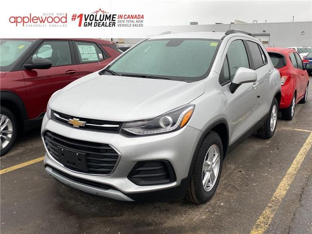 2021 Chevrolet Trax LT (Stk: T1X004) in Mississauga - Image 1 of 5
