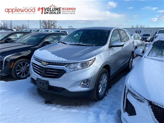 2021 Chevrolet Equinox LT (Stk: T1L012) in Mississauga - Image 1 of 5