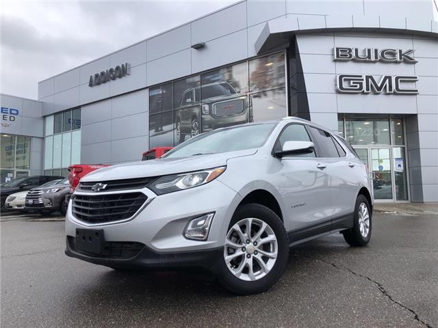 2018 Chevrolet Equinox 1LT (Stk: U339652) in Mississauga - Image 1 of 22